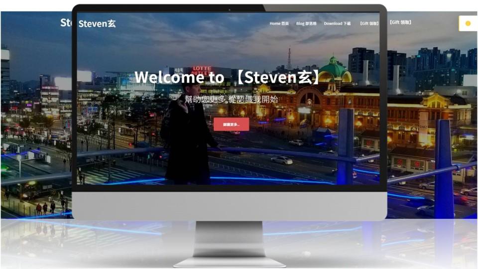 我的個人網站建設開始