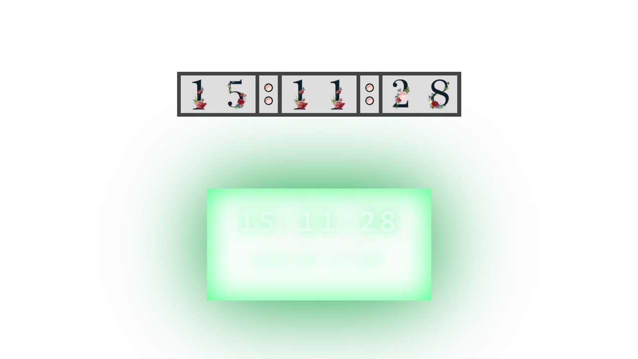 Read more about the article JavaScript作品 digiclock_漂亮數位時鐘