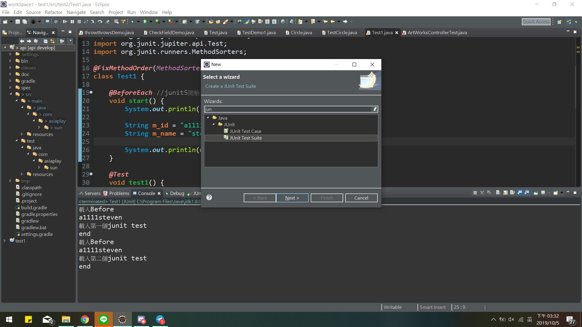 Java工具-Junit5編寫單元測試-jUnit5初測試使用