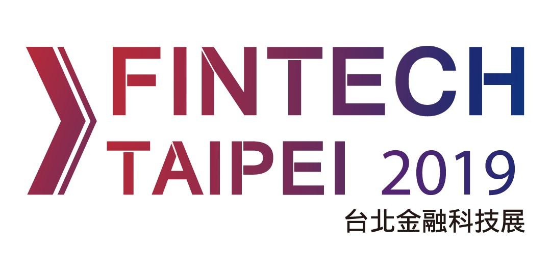 FinTech 2019 金融科技展 債權理財平台 顧問