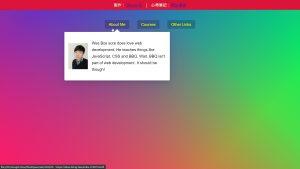 Read more about the article [JS作品]JS30系列26-Stripe Follow Along Nav
