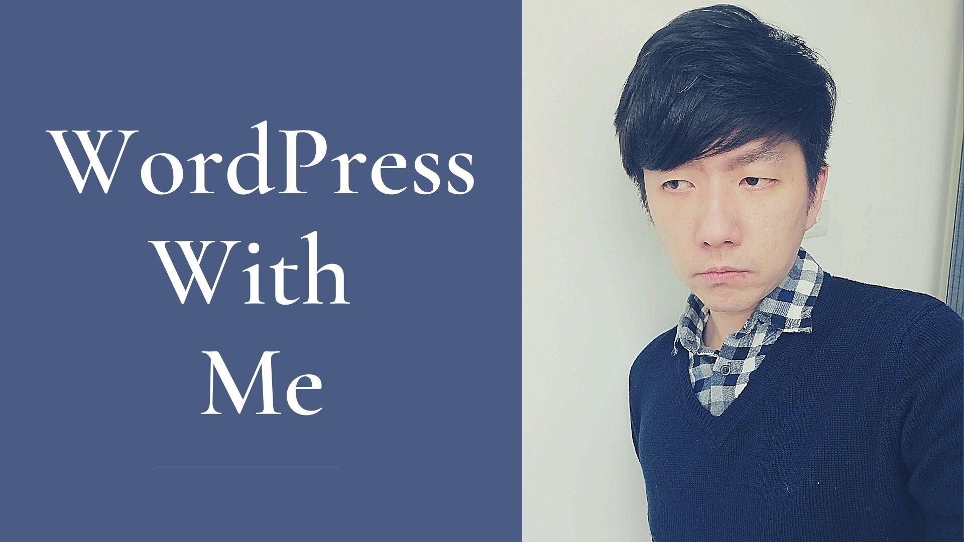我是軟體工程師,為什麼我選擇用WordPress當部落格CMD(內容管理器)